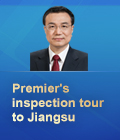 Premier's inspection tour to Jiangsu