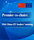 Premier co-chairs 20th China-EU leaders' meeting