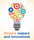 China's makers and innovations