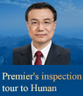 Premier's inspection tour to Hunan