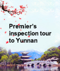 Premier's inspection tour to Yunnan