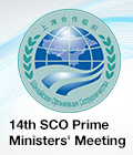 14th SCO Prime Ministers' Meeting