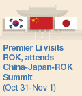 Premier visits ROK, attends China-Japan-ROK Summit