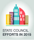 State Council efforts in 2015
