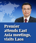 Premier attends East Asia meetings, visits Laos