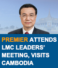 Premier attends LMC leaders' meeting, visits Cambodia