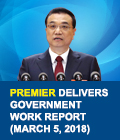 Premier delivers government work report