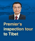 Premier's inspection tour to Tibet
