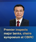 Premier inspects major banks, chairs symposium at CBIRC