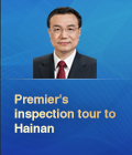 Premier's inspection tour to Hainan