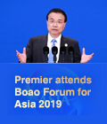 Premier attends Boao Forum for Asia 2019