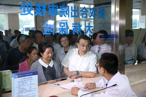 Everybody should enjoy public health insurance: Premier