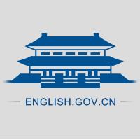 english.www.gov.cn